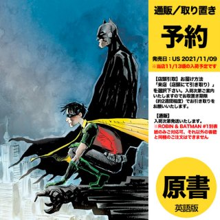 【予約】ROBIN & BATMAN #1 (OF 3) CVR B JEFF LEMIRE VAR(US2021年11月09日発売予定)