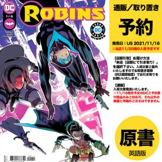 【予約】ROBINS #1 (OF 6) CVR A BALDEMAR RIVAS(US2021年11月16日発売予定)