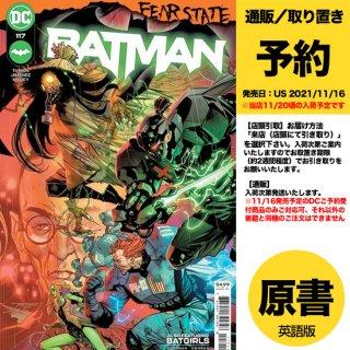 【予約】BATMAN #117 CVR A JORGE JIMENEZ (FEAR STATE)(US2021年11月16日発売予定)