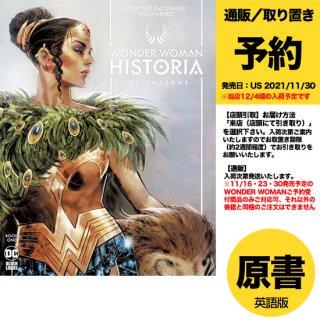 【予約】WONDER WOMAN HISTORIA THE AMAZONS #1 (OF 3) CVR A PHIL JIMENEZ(US2021年11月30日発売予定)