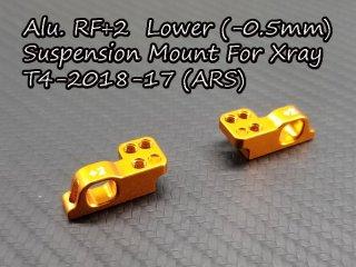 アルミ RF+2  ロア (-0.5mm) サスペンション マウント  Xray用 T4-2018/17 (ARS)TH072-XSM