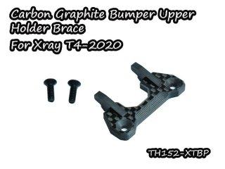 カーボン グラファイトバンパー アッパーホルダーブレース Xray T4-2020用