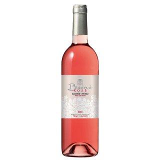 [ジョージアワイン] ベシーニ ロゼ 750ml