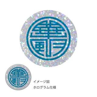 【新デザイン】缶バッチ