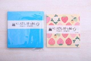 にっぽん折り紙 (青い箱入り)