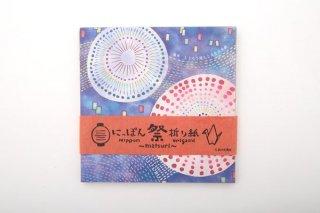にっぽん祭り折り紙