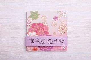 京都折り紙