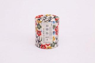 お茶缶 (40g用) Sサイズ 抹茶用