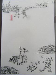 鳥獣戯画のクリアファイル