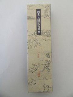 天然の竹筆ペン(カートリッジ付き)