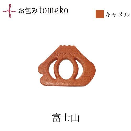 【単品】お包みtomeko ~富士山~