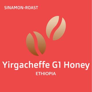 エチオピア イルガチェフェG1 ハニー200g(郵送)月曜日焙煎