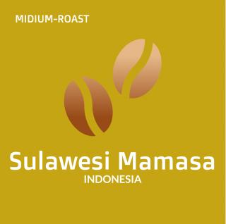 インドネシア スラウェシママサ 200g(郵送)金曜日焙煎