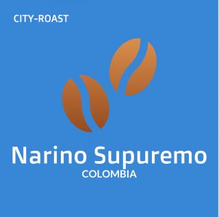 コロンビアナリーニョ スプレモ 200g(郵送)金曜日焙煎