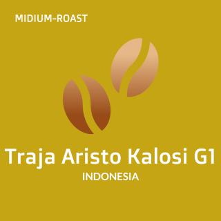 インドネシア トラジャ アリオスト カロシG1 200g(郵送)月曜焙煎