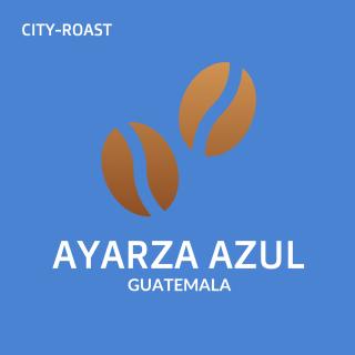 グアテマラ アヤルサ アズール 200g