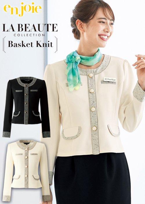 上品なツイードの配色と女性らしいシルエットが魅力のジャケット|ジョア 81690