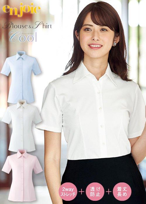 1枚でも着映える美しいシルエット★定番のマニッシュな半袖シャツ|ジョア 06165