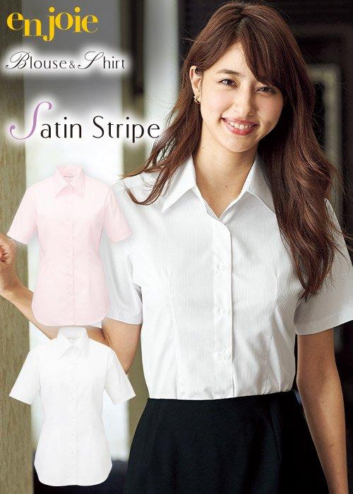 クールでかっこいいイチ押しコラボ半袖シャツ|ジョア 06100