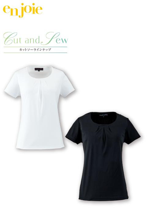 透けにくい素材で白も安心して着用できる半袖カットソー