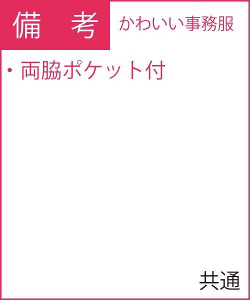 商品型番:61430|オプション画像:10枚目