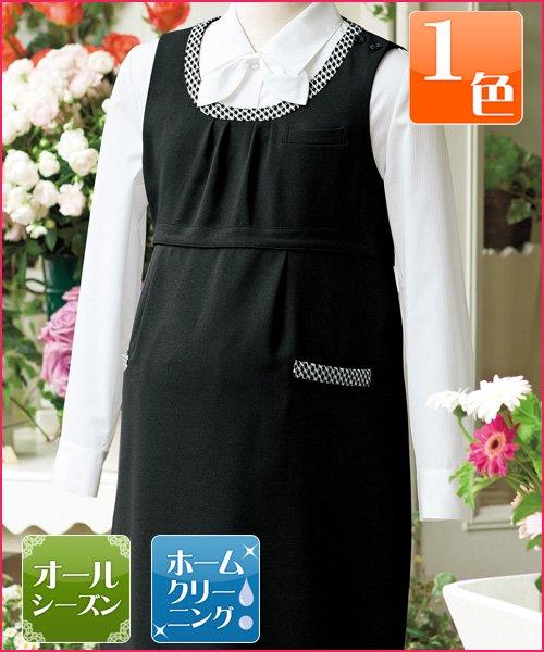 商品型番:61500|安心して過ごせるようストレスを感じさせないマタニティドレス