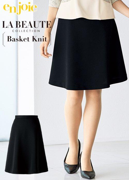 高機能ニット素材でボリューム感のあるフレアースカート|ジョア 51693