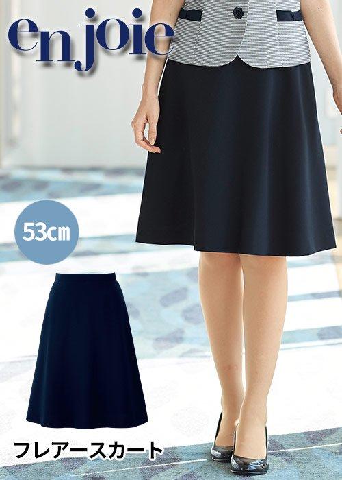 商品型番:56154|軽やかでシルエットの美しいフレアースカート|ジョア 56154