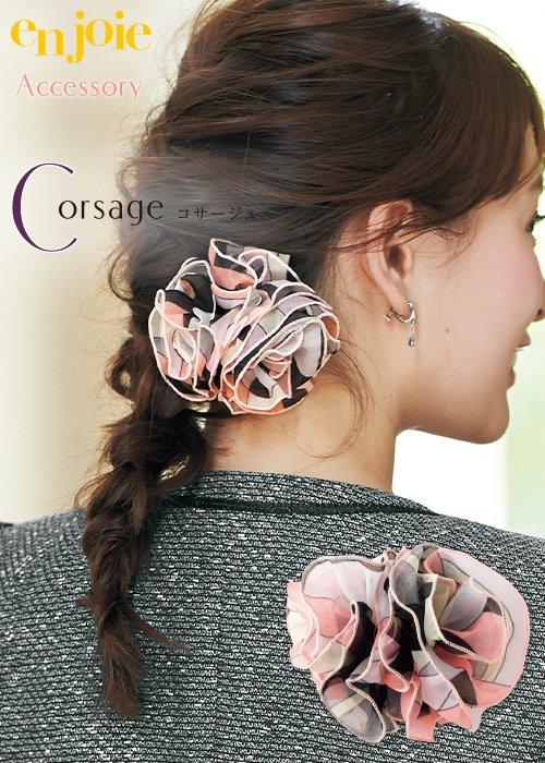 商品型番:OP129|コーディネートのワンポイントとしてフェミニンなお花の2WAYコサージュ|ジョア OP129