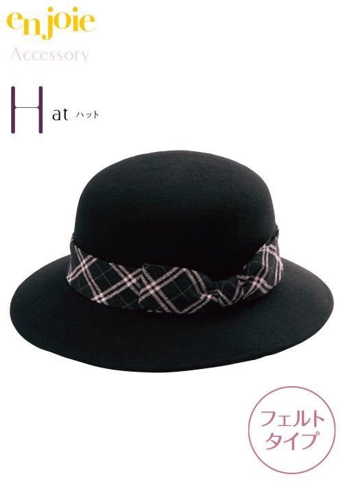 ピンクのチェックが大人かわいいフェルトタイプの帽子|ジョア OP116