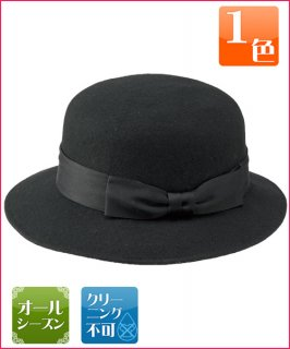 さっとかぶるだけで上品な印象にしてくれる帽子
