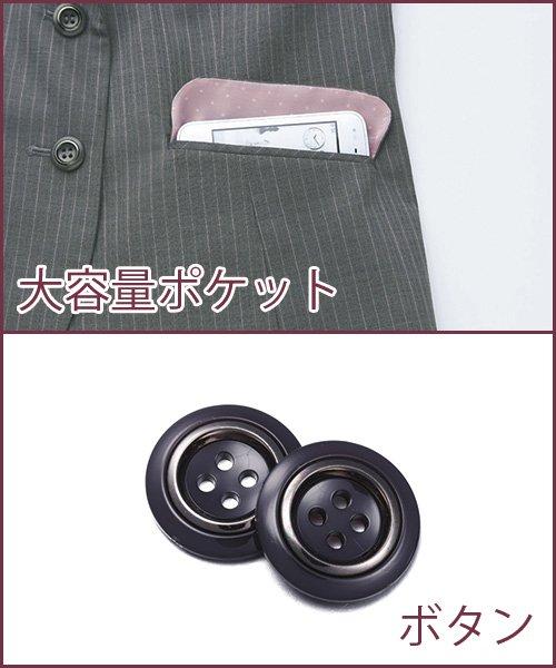 商品型番:EAV380|オプション画像:7枚目