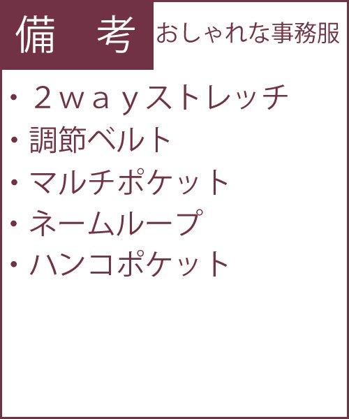 商品型番:EAV380 オプション画像:8枚目