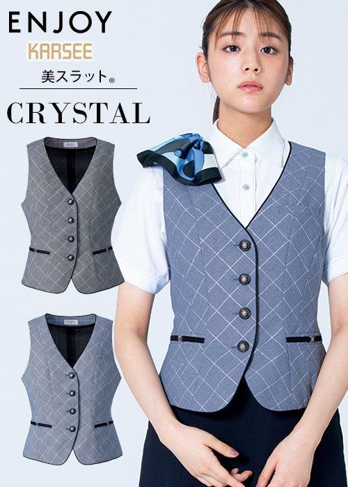 クリスタルのような輝きをちりばめた着やせシルエットのベスト|カーシーカシマ ESV555