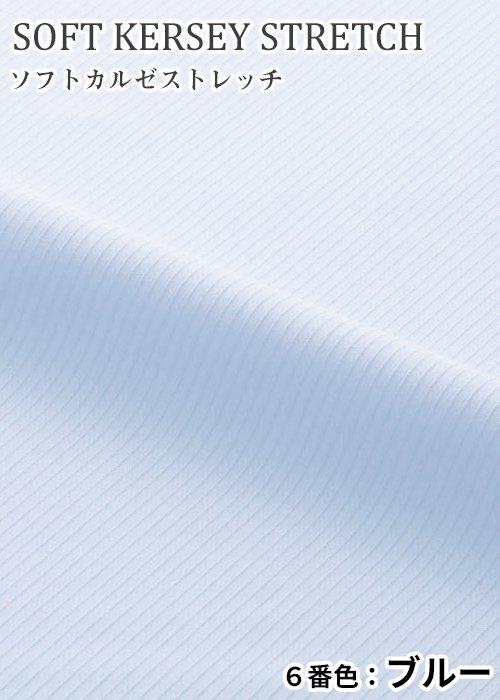 商品型番:EWB385|オプション画像:6枚目