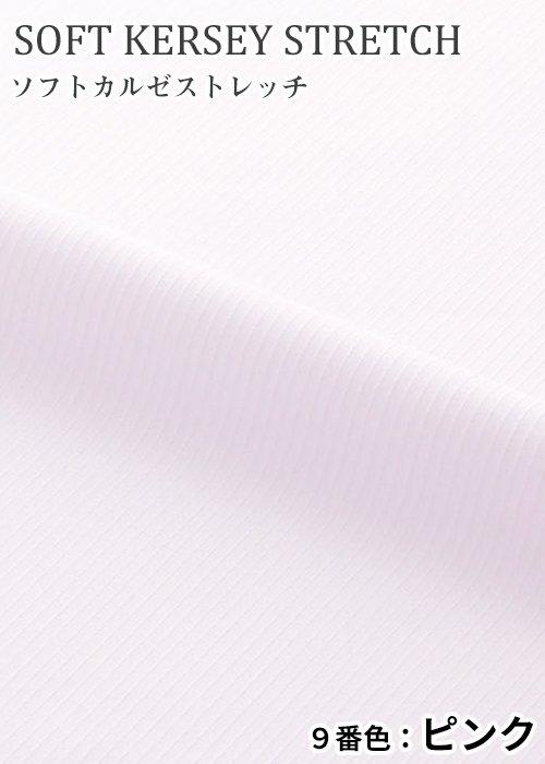 商品型番:EWB385|オプション画像:7枚目