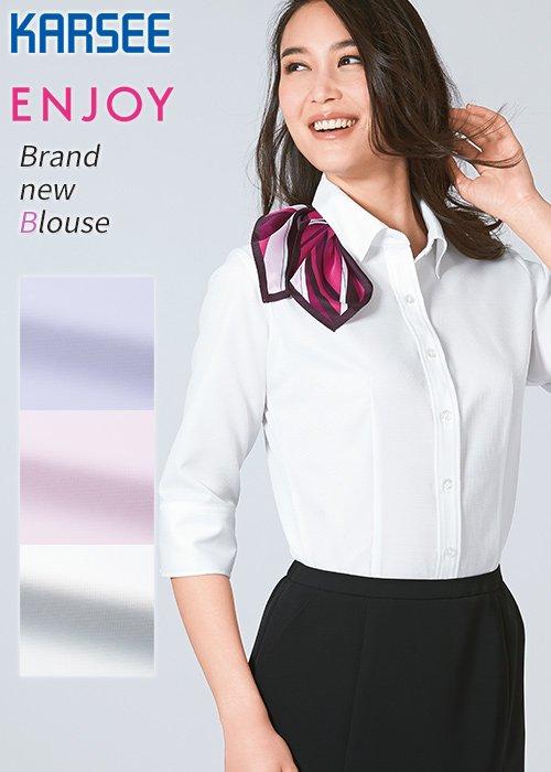 シワになりにくく、シンプルで上品な七分袖シャツブラウス|カーシーカシマ ESB659