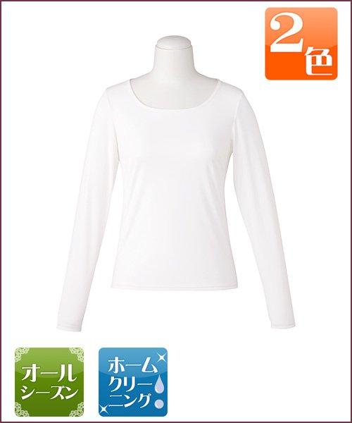 商品型番:EWT081 【長袖】着回し自由!シンプルなカットソー
