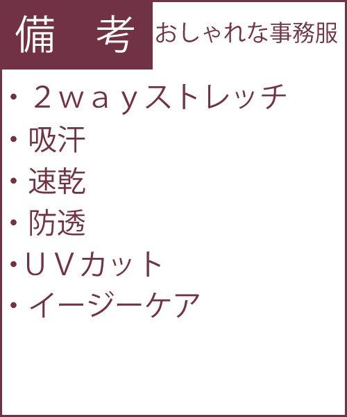 商品型番:EWT081 オプション画像:4枚目