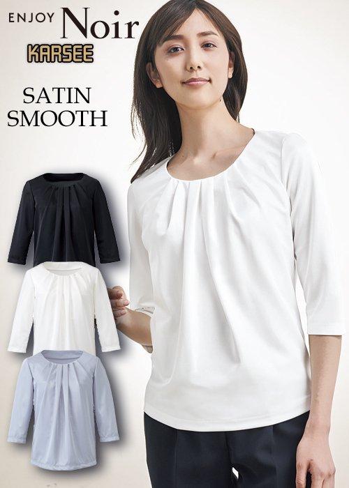 胸もとのタックが、贅沢な印象をアップする七分袖プルオーバー カーシーカシマ EWT535