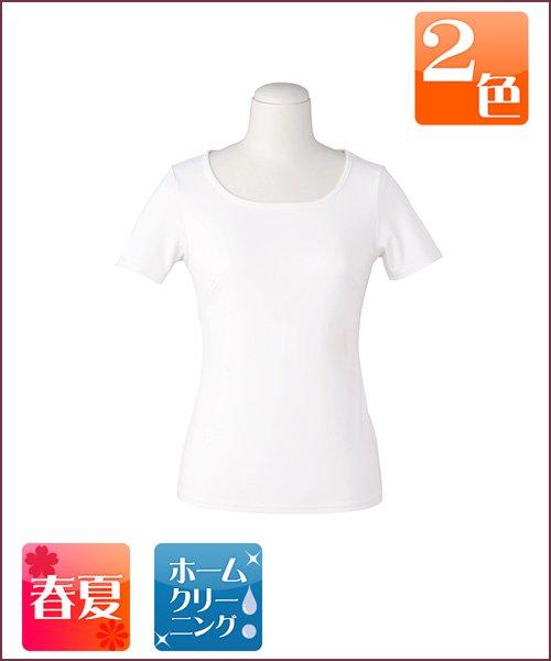 商品型番:EST082 シンプルで使いまわししやすいプルオーバー半袖 カーシーカシマ EST082