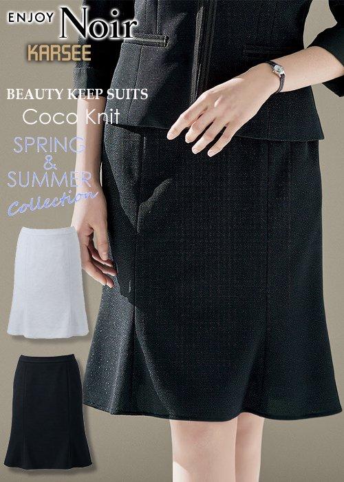 比類なきエレガンスが薫り立つニットマーメイドラインスカート|カーシーカシマ ESS553