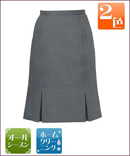 商品型番:EAS382 ボックスプリーツのマーメイドラインスカート