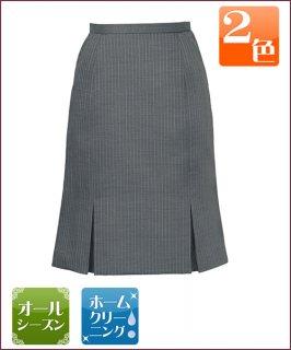 ボックスプリーツのマーメイドラインスカート