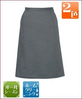 軽く、やわらかく、心地よいAラインスカート
