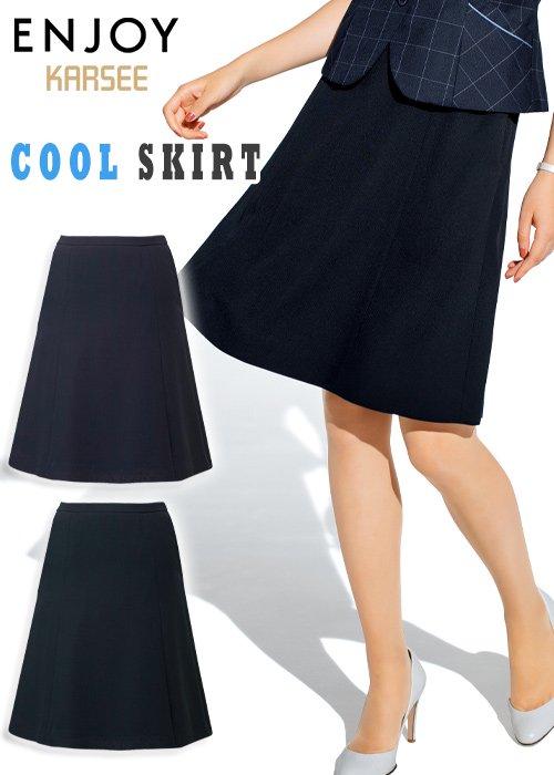 ふんわり軽やか・究極に涼しいフレアスカート|カーシーカシマ ESS622