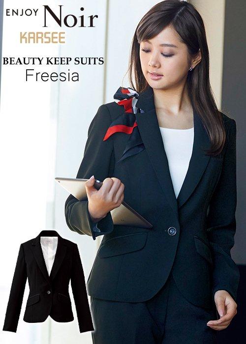 最高のおもてなしのための、一日中美しく、動きやすいジャケット|カーシーカシマ EAJ511