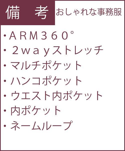 商品型番:EAJ379 オプション画像:7枚目