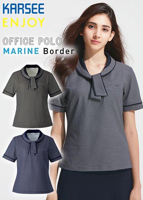 商品型番:ESP556| 知的なマリンテイストがオフィスに映えるタイ付きポロシャツ|カーシーカシマ ESP556