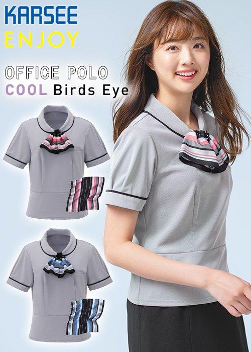 夏スタイルで大人かわいいを演出するニットポロシャツ|カーシーカシマ ESP452
